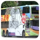 VE5732 @ 8 由 Kawai 於 高士威道面對維多利亞公園背向皇仁書院梯(維園梯)拍攝