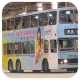 DY8923 @ 88K 由 TKO 於 大圍鐵路站巴士總站巴士分站梯(大圍鐵路站泊坑梯)拍攝