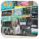 HZ7612 @ 970 由 GK2508~FY6264 於 彌敦道背向旺角警署梯(旺角警署梯)拍攝