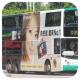 HZ752 @ 110 由 JX7466 於 太安街康祥街交街面向港島民生書院梯(民生書院梯)拍攝