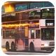 HR1507 @ 39M 由 肥Tim 於 西樓角路東行面向荃灣鐵路站分站梯(荃灣鐵路站分站梯)拍攝