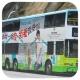 GC8347 @ 73X 由 GK2508~FY6264 於 和宜合道南行面向梨木樹邨分站梯(梨木樹邨分站梯)拍攝