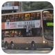 RK2714 @ 273C 由 伊莎‧啤梨 於 廣褔道右轉運頭街梯(運頭街梯)拍攝