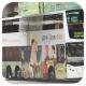 NG1295 @ 39M 由 FB8617 x GX9743 於 西樓角路東行駛入荃灣鐵路站分站梯(西樓角路直行梯)拍攝