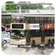 KR1850 @ 264R 由 JF8911 於 南運路左轉廣福道門(廣福道門)拍攝