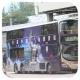 LL3910 @ 79K 由 HR8916@3B 於 粉嶺鐵路站巴士站梯(粉嶺鐵路站巴士站梯)拍攝
