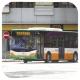 TN5558 @ 595 由 kEi38 於 香港仔巴士總站入站門(香港仔巴總門)拍攝