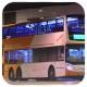 NV6762 @ S1 由 肥Tim 於 東涌鐵路站巴士總站面向東涌鐵路站分站梯(東涌鐵路站分站梯)拍攝