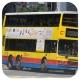 GH290 @ 789 由 FB8617 x GX9743 於 樂禮街 789 巴士總站梯(樂禮街 789 巴總梯)拍攝