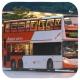 PZ9855 @ S64 由 . 鉛筆 於 達東路右轉東涌站巴士總站通道梯(東涌站巴士總站通道梯)拍攝
