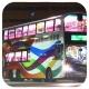 RH7539 @ N241 由 肥Tim 於 紅磡鐵路站 81C 巴士總站梯(紅火81C坑梯)拍攝
