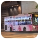 SE9580 @ 811 由 九龍灣廠兩軸車仔 於 德輔道中面向置地廣場梯(置地廣場梯)拍攝