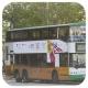 JW2844 @ 18X 由 1501.HP6440 於 堅尼地城(卑路乍灣)巴士總站坑尾梯(卑路乍灣巴士總站坑尾梯)拍攝
