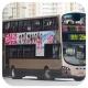 PP9062 @ 29M 由 海星 於 景福街左轉景泰街梯 (文理書院梯)拍攝