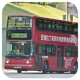 KR1731 @ 603 由 GU1559 於 平田巴士總站左轉出安田街門(平田巴士總站門)拍攝