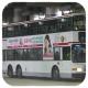 GB6517 @ 80K 由 GK2508~FY6264 於 大圍鐵路站巴士總站巴士分站梯(大圍鐵路站泊坑梯)拍攝