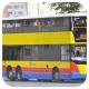 PX3555 @ 5B 由 GK2508~FY6264 於 西寧街左轉入堅尼地城巴士總站梯(入堅尼地城巴士總站梯)拍攝