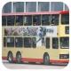 GK9141 @ 93A 由 FY 8389 於 寶琳路西行寶達邨分站出站梯(寶達西行出站梯)拍攝