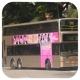 JN8197 @ 2E 由 FT 於 白田巴士總站出坑梯(白田出坑梯)拍攝