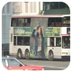 HA6739 @ 3M 由 九龍灣廠兩軸車仔 於 斧山道面向瓊軒苑梯(宏景花園梯)拍攝