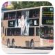 KU9937 @ 85X 由 KM 於 世運迴旋處背向宋皇臺遊樂場梯(世運改路梯)拍攝