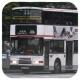 HU7855 @ 89B 由 SkyAngel 於 觀塘道面向啟德大廈門(啟業門)拍攝