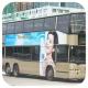 JE140 @ 296C 由 GK2508~FY6264 於 深水埗東京街巴士總站泊坑梯(東京街泊坑梯)拍攝
