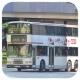 HC9055 @ 11X 由 EmoJi.EmoJi.EmoJi 於 協和街面向觀塘地鐵站逆行門(觀塘健康院門)拍攝