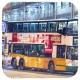 JW2597 @ 94A 由 HT873@263 於 華富道華富(一)邨商場巴士站西行梯(華富中心梯)拍攝