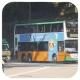 NG8831 @ 78 由 kEi38 於 香港仔大道面向聖伯多祿堂巴士站(聖伯多祿堂梯)拍攝
