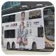 MP8454 @ 41A 由 NE 714 於 彌敦道與佐敦道交界北行梯(裕華梯)拍攝