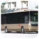 PB682 @ 24 由 HS7949 於 啟業巴士總站出站梯(啟業巴總出站梯)拍攝