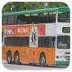 GY572 @ 971 由 FY 8389 於 南昌站巴士總站通道入站梯(南昌站入站梯)拍攝
