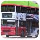 GK2969 @ 38 由 LE9442 於 平田巴士總站左轉出安田街門(平田巴士總站門)拍攝