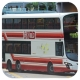PZ8904 @ 603 由 HD9101 於 安田街左轉入平田巴士總站梯(平田巴士總站梯)拍攝