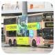 MF5119 @ 848 由 HM230 於 大埔公路沙田段右轉沙田馬場入站梯(沙田馬場巴士總站入站梯)拍攝