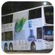 PA1162 @ 780 由 Va 於 柴灣(東)巴士總站 780 坑梯(柴灣(東) 780 坑梯)拍攝