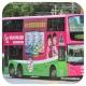 PJ9629 @ 66X 由 賽馬山榮譽巴膠 於 大方街左轉大興巴士總站梯(入大興巴士總站梯)拍攝