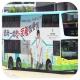 NG1604 @ 38 由 肥瑋 於 安田街左轉入平田巴士總站梯(平田巴士總站梯)拍攝