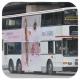 HD9938 @ 74C 由 ▁▂▃麥樂雞▃▂▁ 於 觀塘碼頭巴士總站坑尾梯(觀塘碼頭坑尾梯)拍攝