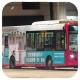PX5012 @ 203C 由 EmoJi.EmoJi.EmoJi 於 麼地道巴士總站上客坑梯(麼地道上客坑梯)拍攝