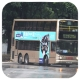KD1456 @ 271B 由 }巴膠之星{ 於 富亨巴士總站右轉頌雅路梯(富亨出站梯)拍攝