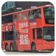 LB9812 @ 87D 由 NE 714 於 彌敦道與佐敦道交界北行梯(裕華梯)拍攝