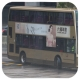 RU4901 @ 893 由 Fai0502 於 沙田馬場巴士總站入站梯(馬場入站梯)拍攝