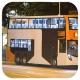 UL8336 @ A32 由 TH 659 於 禾塘咀街面向葵涌街坊褔利會梯(葵涌街坊褔利會梯)拍攝