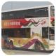 HT3115 @ E11 由 7000 於 機場博覽館巴士總站面向博覽館梯(博覽館E11梯)拍攝