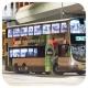 PS9475 @ N121 由 湯。米* 於 振華道左轉牛頭角巴士總站梯(牛頭角巴士總站梯)拍攝