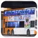 NW3460 @ A33X 由 藴藏住黑暗力量既鎖匙 於 河傍街右轉屯門西鐵站巴士總站梯(入屯門西鐵站巴總梯)拍攝