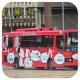 GF8477 @ 234X 由 MM 4313 於 葵涌道通道面向美孚鐵路站A出口梯(美孚鐵路站A出口梯)拍攝