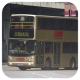KC8237 @ 3C 由 sunnyKD 於 慈雲山道右轉慈雲山北巴士總站門(慈北巴士總站門)拍攝
